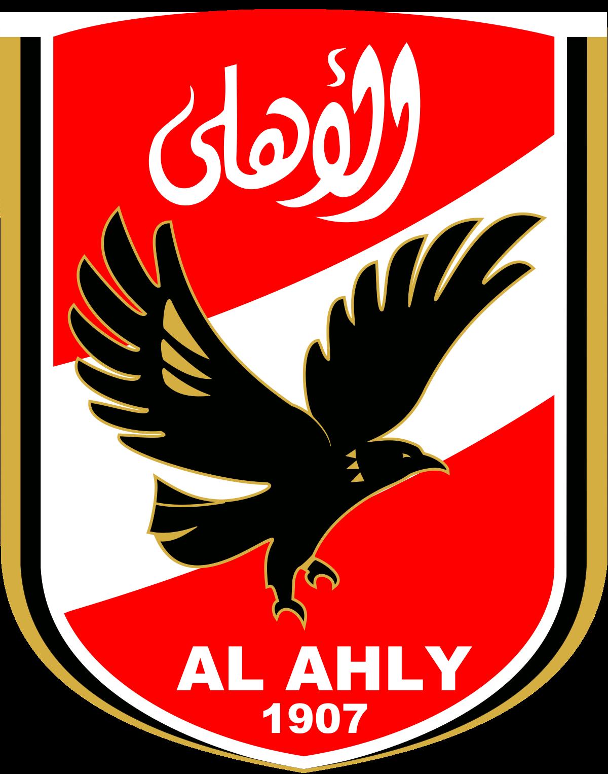 Al Ahly Tickets